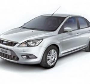 RCS Rent a Car